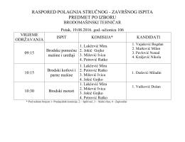 Predmet po izboru - Pomorska škola – Kotor