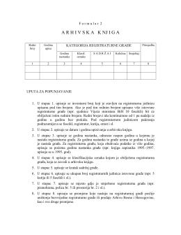 Formular 2 - Arhiv Bosna i Hercegovine