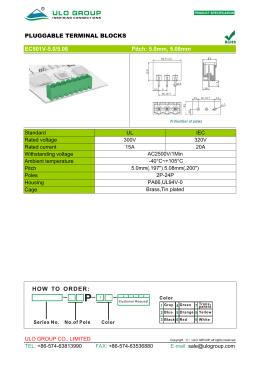 EC501V-5.0 5.08 - 副本