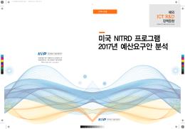 PDF파일 다운로드 - 정보통신기술진흥센터
