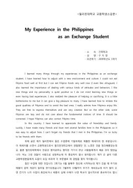 My Experience in the Philippines as an Exchange Student