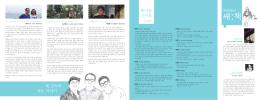 쌔 책 - BUSAN IVF