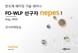 2016 nepes FOWLP Technoloy