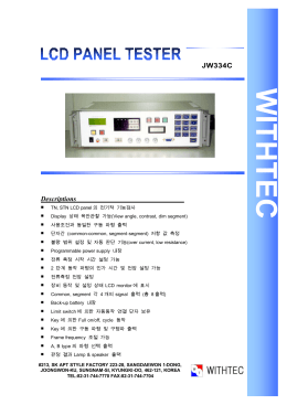 WITHTEC