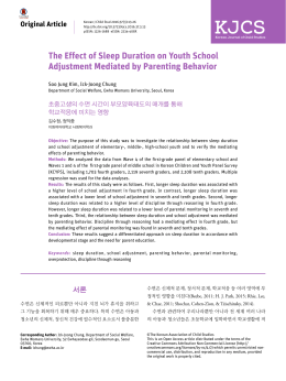 PDF -527K - Korean Journal of Child Studies