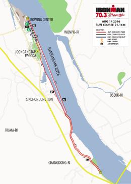 NANHANGANG RIVER