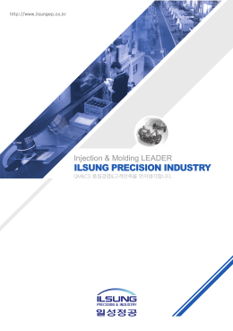 ILSUNG PRECISION INDUSTRY