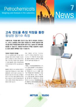 PetrochemicalsNews_7_kr