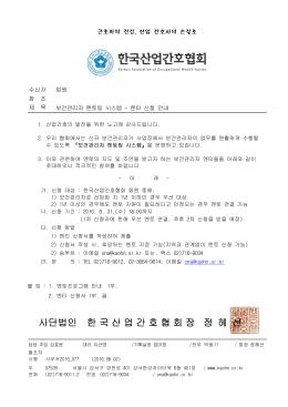 멘티 신청 안내_160802
