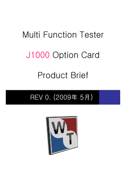 Multi Function Tester J1000 Option Card Product Brief