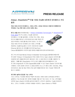 PRESS RELEASE - Artesyn Embedded Technologies