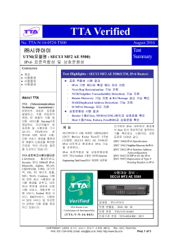 Sum-16-0524-SECUI MF2 AE 5500