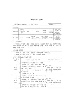 상장폐지 기준 및 요건 [ 코스피, 코스닥 ] 본문