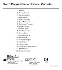 Polyurethane Ureteral Catheter