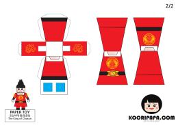 KOORIPAPA.COM
