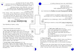 3FWF MBUJ PO ؾ - Figtree Anglican Church