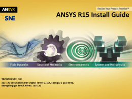 ANSYS R15 설치가이드_Ver.2.