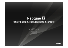 Microsoft PowerPoint - Neptune_\307\303\267\247\306\373
