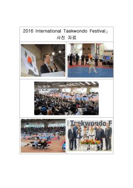 2016 International Taekwondo Festival」 사진 자료