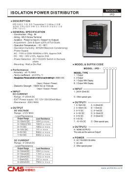 isolation power distributor