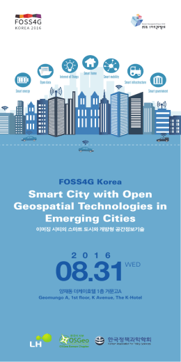 Smart City with Open Geospatial Technologies in Emerging