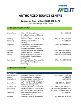 authorized service centre