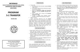 Leaflet SPMB Transfer S-1 Tahun 2016