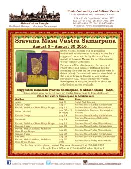 Sravana Masa Vastra Samarpana - Livermore - Shiva