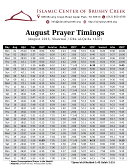 August Prayer Timings
