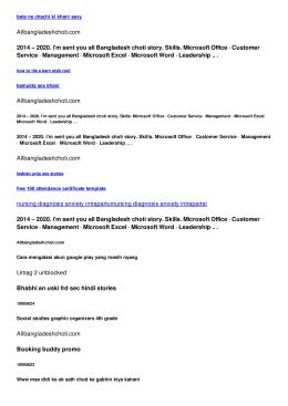 2020. i`m sent you all Bangladesh choti story. Skills. Microsoft Office