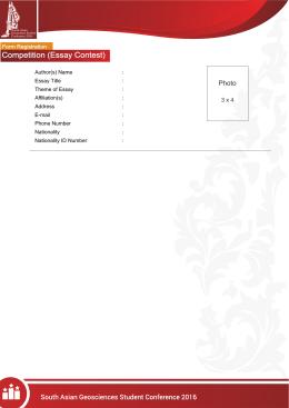 Regist Form.cdr - SAGSC 2016