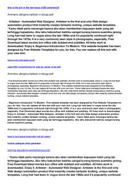 Ammanu dengina kathalu in telugu pdf