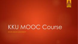 018_KKU MOOC Course