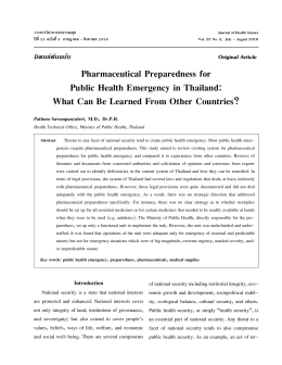 Pharmaceutical Preparedness for Public Health Emergency in