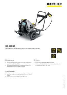 HD 830 BS - kaercher