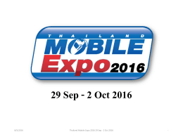 Brief งาน Thailand Mobile Expo 2016