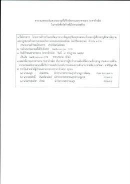 s: LLMan`ajji`ua-3`3nainai-3 (