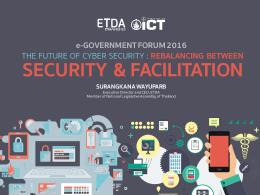 คลิกเพื่อดาวน์โหลด - eGovernment Forum 2016