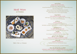 Celadon Mother Menu 2016