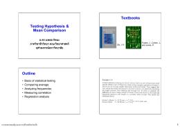3 การทดสอบสมมติฐานและการเปรียบเทียบค่าเฉลี่ย