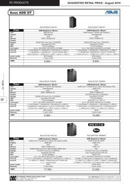 SPEC ICT ปี59 - SiS Distribution (Thailand)