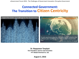Connected Government - eGovernment Forum 2016