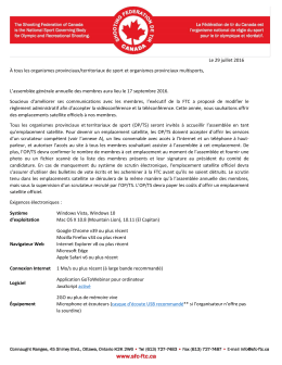 L`assemblée générale annuelle des membres aura lieu le 17