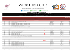 WHC WINE list.xlsx