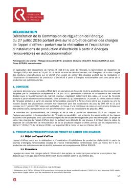 Consulter la délibération (pdf - 168,69 ko)