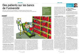 Des patients sur les bancs de l`université