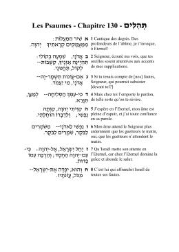 Les Psaumes - Chapitre 130 - תְּהִ הִּ ים