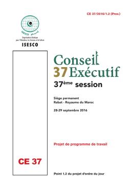 CE 37 37ème session