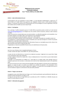 Télécharger le règlement au format PDF