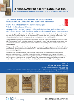 Early Arabic Printed Books from the British Library